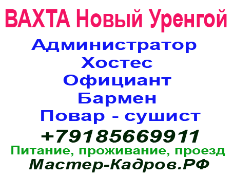 http://vahtarf.ru/wp-content/uploads/2012/08/31_08_12_1.png