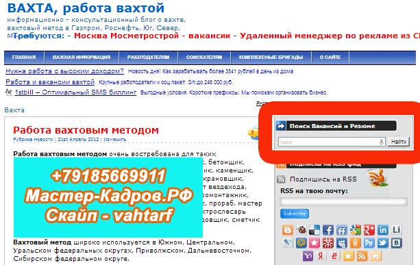 Работа в Москве вакансии в Москве поиск работы