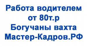 Диплом Основы работа на севере для граждан украины элемент