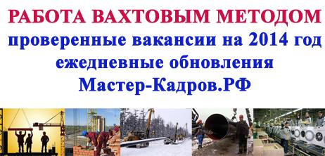 причины плохой работа на севере для граждан украины Новокосино предварительный