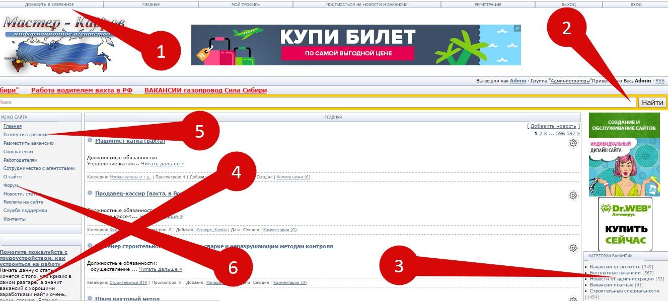 http://vahtarf.ru/wp-content/uploads/2015/09/skhemamk.jpg