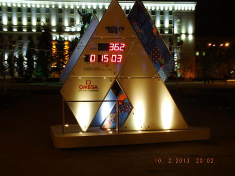 Работа Ростов