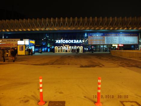 Работа в Ростове