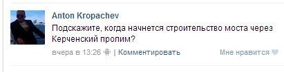Vahta_vkontakte