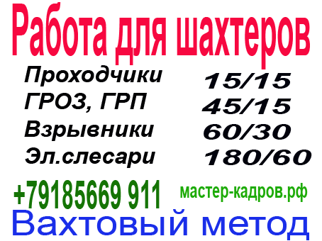http://vahtarf.ru/wp-content/uploads/2012/08/16_08_12_2.png