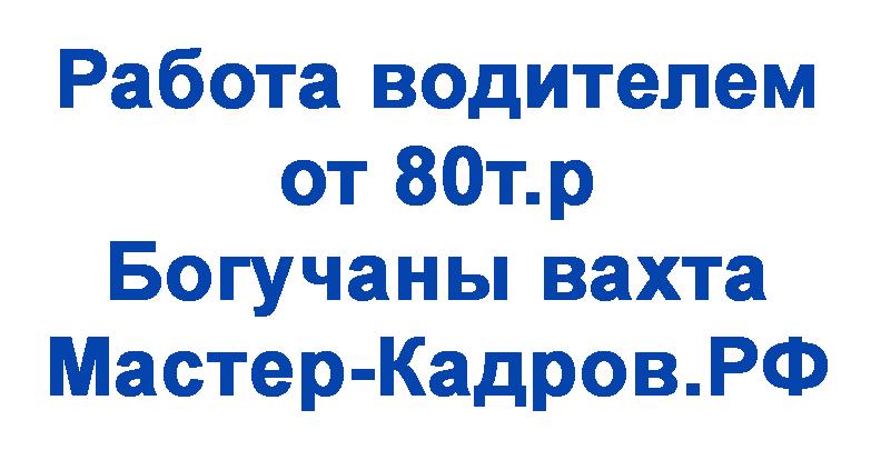 http://vahtarf.ru/wp-content/uploads/2013/11/18_11_13.png
